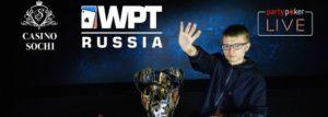 WPT Russia 2021